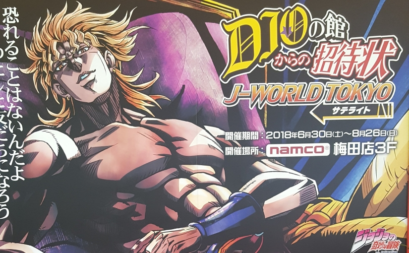 Big T in Japan 2: Electric Boogaloo Day 2 – Part 1, ¡DIOMio!