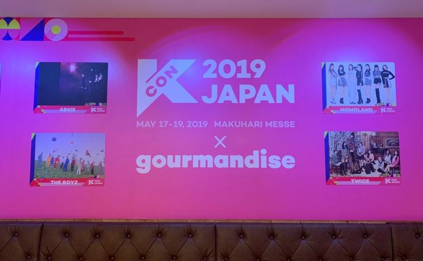 Osaka Adventure – K-Con PopUp